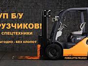 Выкуп б/у погрузчиков, выкуп б/у электропогрузчиков Санкт-Петербург