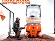 Покраска погрузчика, покраска автопогрузчика, покраска спецтехники Санкт-Петербург