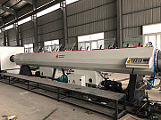Экструзионная линия для производства труб ПНД 160-400 мм Москва