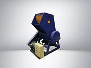 Дробилка ласточкин хвост с производительностью 300кг/ч Балаково