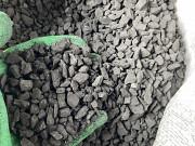 Угольная/коксовая мелочь Тула