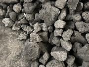 Уголь Тула