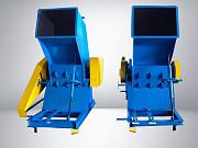 Дробилка для плёнки и мешковины ножи-ласточка 15 кВт 400 кг/ч Курск