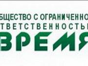 5М161, 5В161, 51А125ПФ2 станок зубодолбежный б/у Ярославль