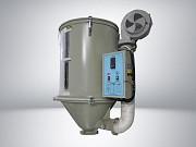 Бункер-сушилка FH-200 для сушки гранулы и дроблёнки Москва