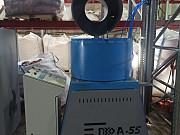 Агломератор 55 кВт 200-230 кВт/ч 500 л Москва