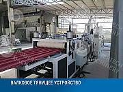 Пластиковая кровля/шифер ПВХ. Производство профнастила ПВХ Москва