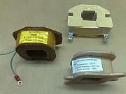 Катушки к контакторам, пускателям, приводам, вентелям, реле, электромагнитам Чебоксары