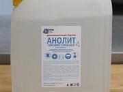 Анолит - эффективное дезинфицирующее средство Казань