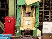 Продам б/у АС-5110 аналог РС-10 однокривошипный пресс усилие 100 тонн Ярославль
