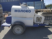 Молочная бочка 700 л (прицеп 84382L) Санкт-Петербург