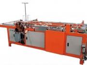 Станок для сшивания ПП мешков LY-RF-800 Москва
