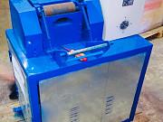Стренгорез для пластика SF-3(200) Москва