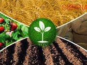 Приобретаем агрохимию Новосибирск