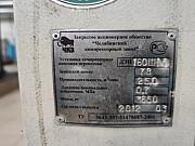 Продаются компрессорные установки Москва
