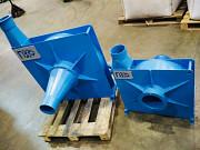 Вентилятор улитка промышленный вентилятор радиальный (мотор- улитка) PZO 5.5-MUX Подольск