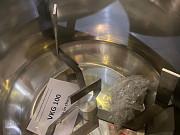 Смеситель для полимеров Подольск