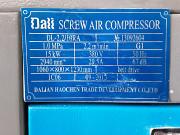 Промышленный винтовой компрессор Dali DL б/у Новосибирск