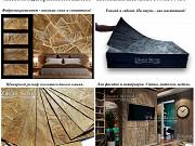 Производство листового декоративного камня (каменного шпона): технология, оснастка, сырье Новосибирск