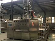 Оборудование для производства СО2-экстракта листьев малины Бийск