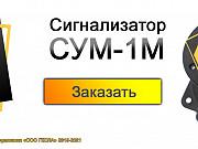 Интернет-магазин промышленного оборудования «Гесла» Москва
