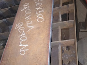 Пулестойкие бронестали, замена устаревших Hardox, Quard Екатеринбург