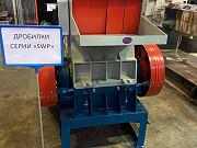 Переработка полимеров Дробилка SWP- 500 Подольск