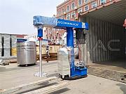 Диссольвер для производства водоэмульсионной краски Воронеж
