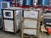 Чиллер FKL-10HP производство китай Подольск