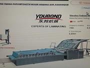 Полуавтоматическая кашировальная машина ТМ-С 1450 фирмы: WenZhou YouBond Machinery Co., Ltd Ижевск
