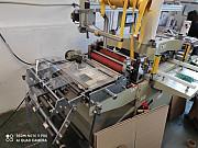 Автоматическая рулонная плоско-высекально-конгревная машина с конвейером Москва