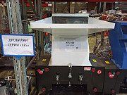 Дробилка для твёрдого пластика 200 кг/ч 11 кВт Краснодар