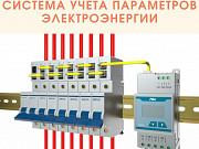 """Хит продаж от компании """"Энергометрика"""" - система учета электроэнергии SPM20 Москва"""