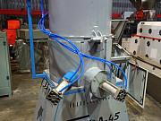 Агломератор для пленки на 45 кВт Подольск
