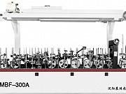 Продам MBF-300A Боковая машина для обертывания дверей (соскабливание) Москва