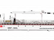 MBF300L Машина для обертывания алюминиевых раздвижных дверей Москва