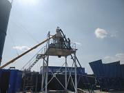 Оборудование для производства бетона Санкт-Петербург
