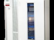 Выводной инкубатор рэмил-24Ц Кострома
