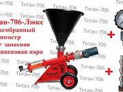 Инъекционный шнековый насос Титан-706-Люкс Санкт-Петербург