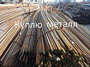 Куплю арматура, балка, швеллер, уголок, лист лежалый металлопрокат Москва