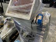 Дробилка для полимеров DSNL 400 Подольск