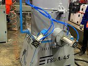 Агломератор для переработки пленки PZO-A-45 Подольск