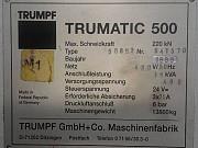 Координатно-пробивной пресс Trupmf Trumatic 500 R Аксай