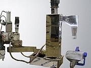 Система водокольцевой резки гранулы Москва