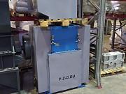 Дробилка полимеров 30 кВт PZO 600 DKG Москва