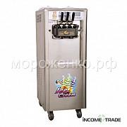 Фризер для мягкого мороженого модель BQL-F7346 Южно-Сахалинск