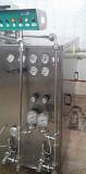 Фризер мороженого ZURIS 400*400 Б/У Симферополь