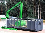 Оборудование ролл-каток Bergmann RP 7700 Москва