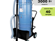 Промышленный пылесос Дастпром 40 литров Балашиха