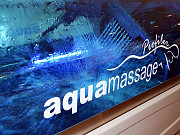 Аквакапсула для сухого аквамассажа, производства компании Aqua Massage International (США) Москва